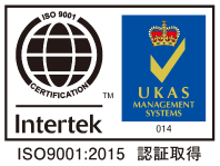 プライバシーマーク・Intertel・UKAS MANAGEMENT SYSTEM