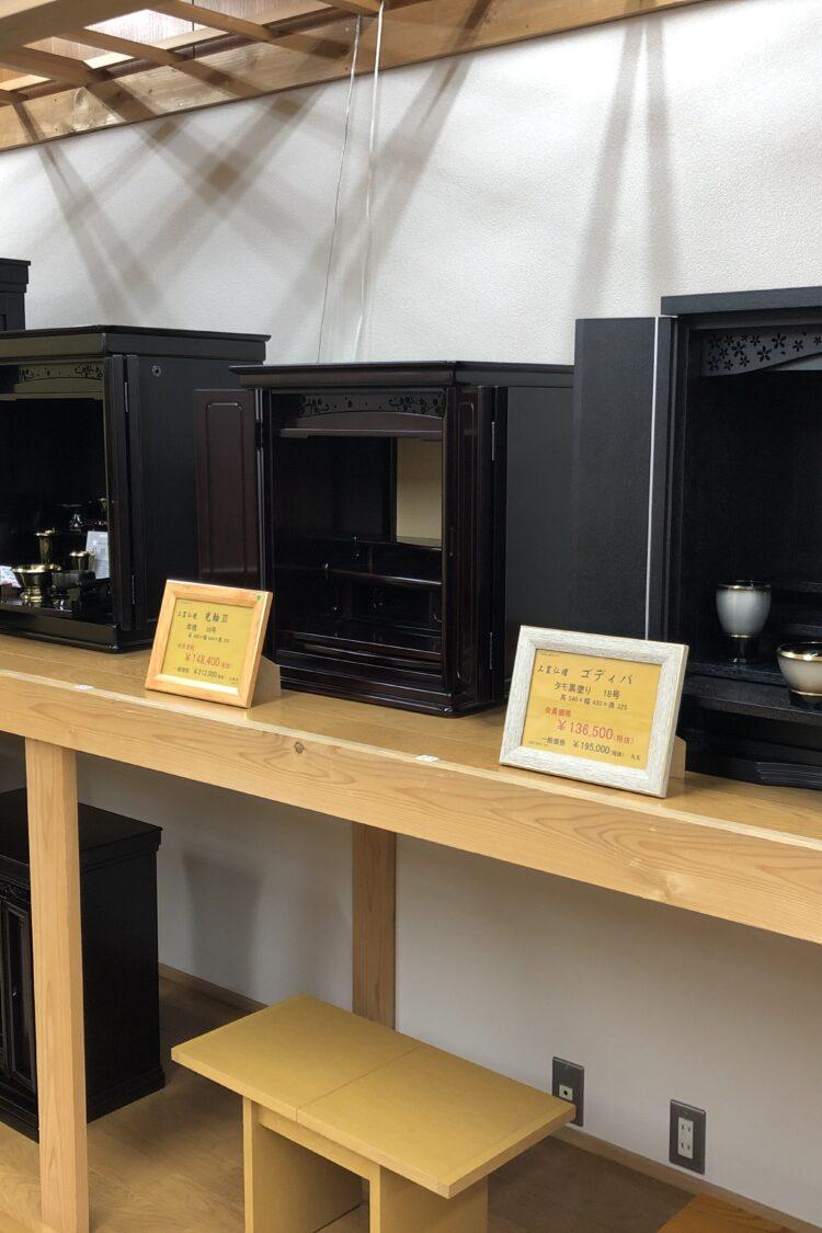 木更津仏壇センターに新しいお仏壇が入荷しました^^